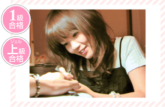 安川亜希子