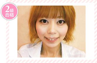 大鹿-智美-さん
