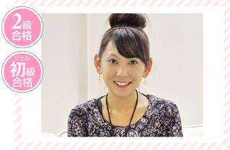 島田-優子-さん