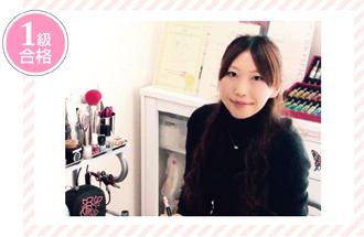 小川-智恵-さん
