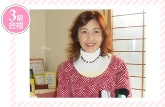 光石-久美子-さん