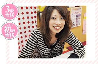 重田-亜紀子-さん