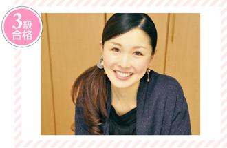 宮井-佳恵-さん