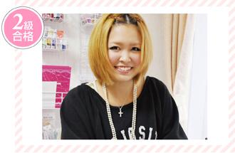 小島-沙希-さん